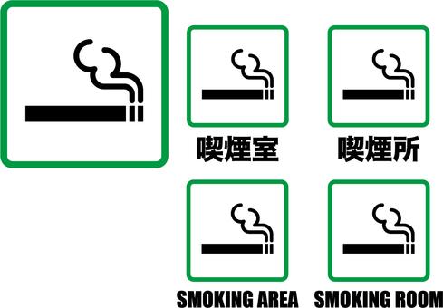 Smoking 1e