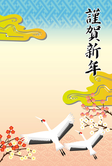 New Year's cards _ crane 3