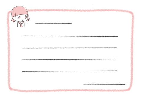 Message card (girl student)