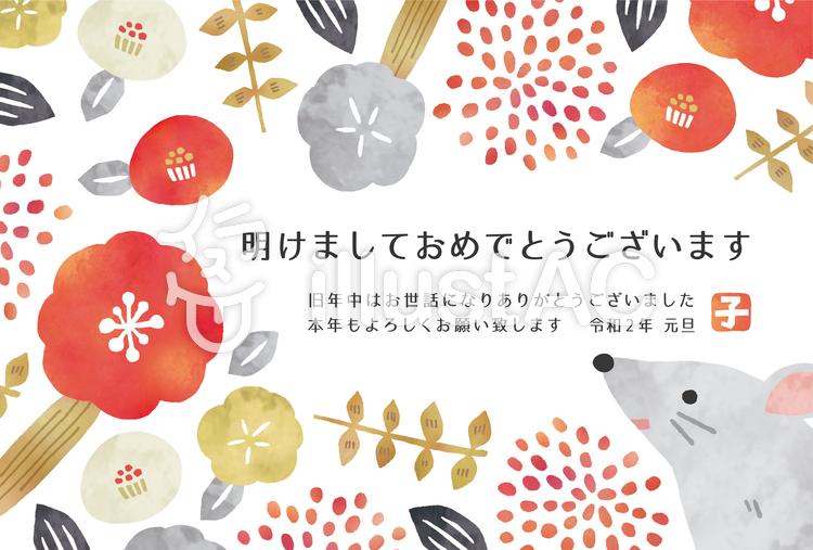 子と花の水彩年賀状のイラスト