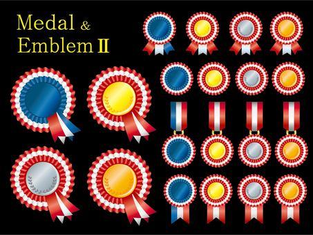 メダル&勲章 2