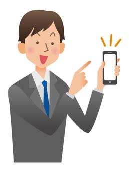 Male smartphone