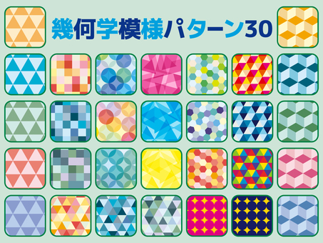Geometric pattern pattern collection 30 pieces
