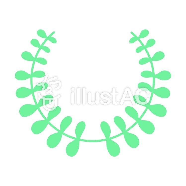 Freie Cliparts: Eine blume Rahmen Grün Ein blatt Pflanze - {ID ...
