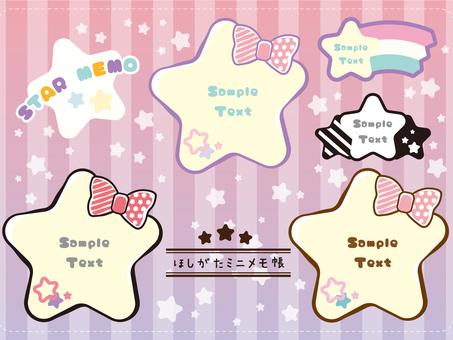 Star-shaped mini notepad