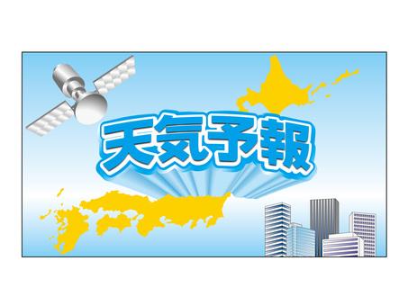 News program (6) Weather forecast board