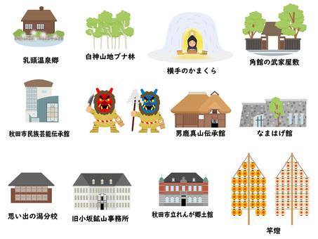 Akita tourist destination