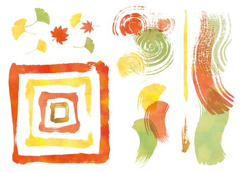 Watercolor brush touch CS2 orange