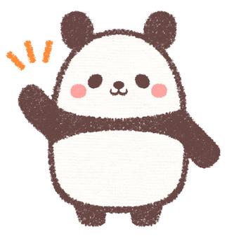 Panda Hello