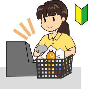 Cash register female clerk