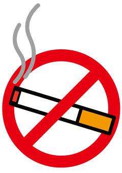 Cigarette 01_02