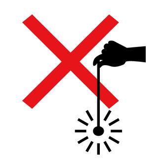 Prohibited mark · Notice (Fireworks)