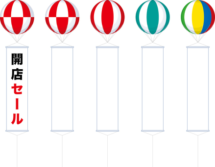 Ad balloon set