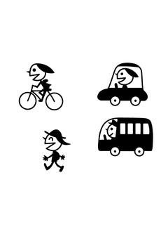 보행 · 자전거 · 자동차 · 버스