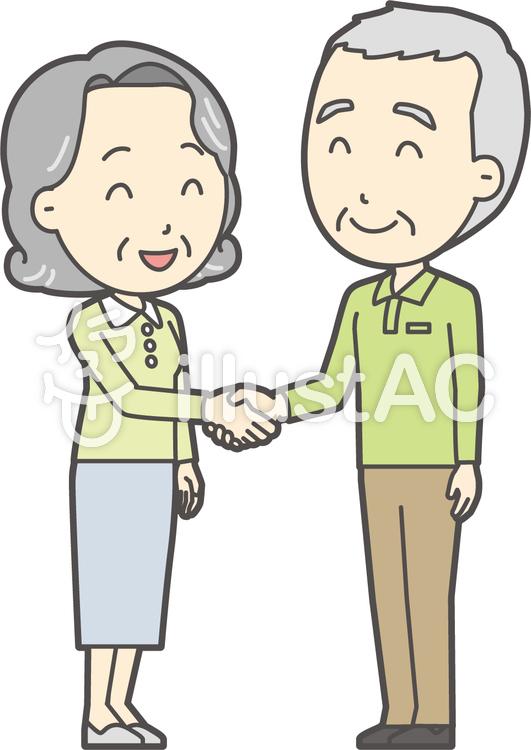 老人男性握手-054-全身のイラスト