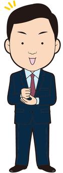 Sansei Businessman (Idea)