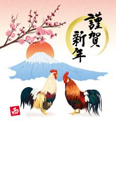 Postcard year greeting card · postcard design plum 04