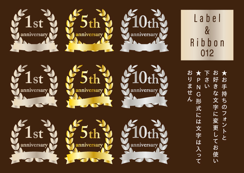 Label & Ribbon 012