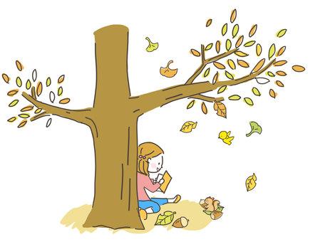 가을 하늘 중외에서 책을 읽는 여자