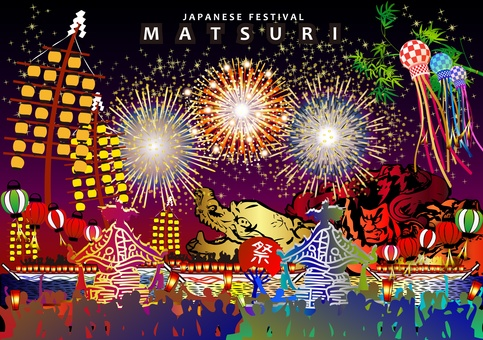 Design: Festivals in Japan