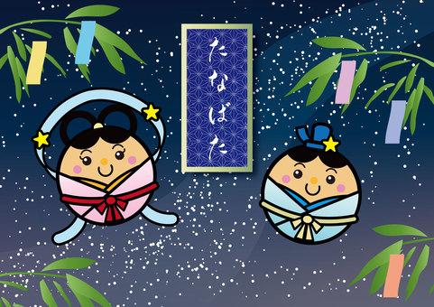 Hoshizora 02_06 (Hoshizora, Orihime, Hikoboshi)