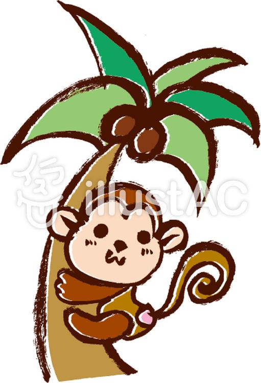 ヤシの木に登る猿のイラストイラスト No 279960無料イラストなら