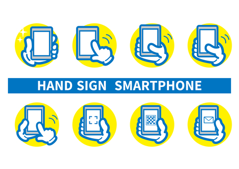 Hand finger mark smartphone cute hand