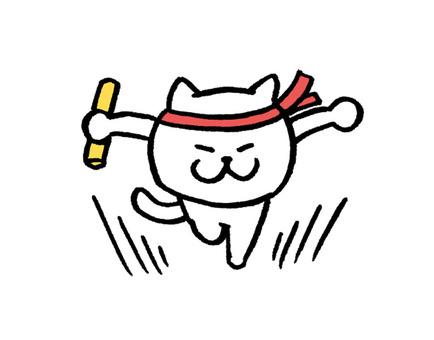 고양이 운동회