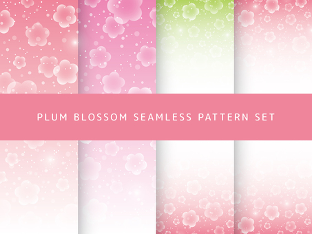 Plum Seamless Pattern Set