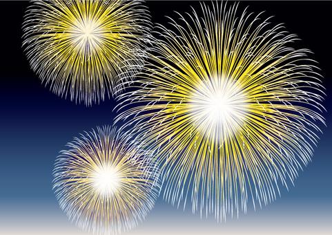 Ootama fireworks