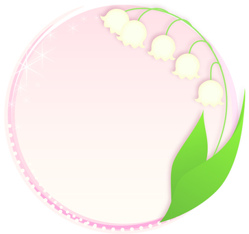Vanillin circle pink