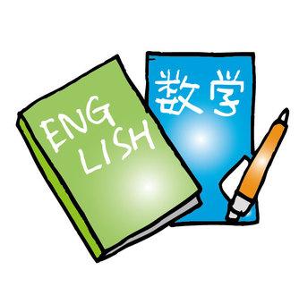 English and mathematical books