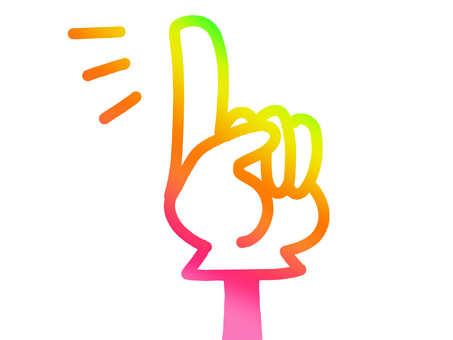Rainbow 【finger】 fingering finger