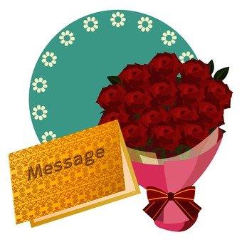 Flower gift 7