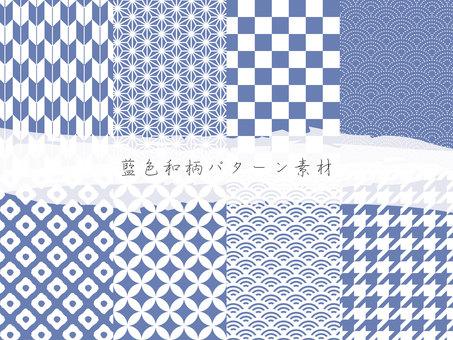 Indigo Japanese pattern pattern material