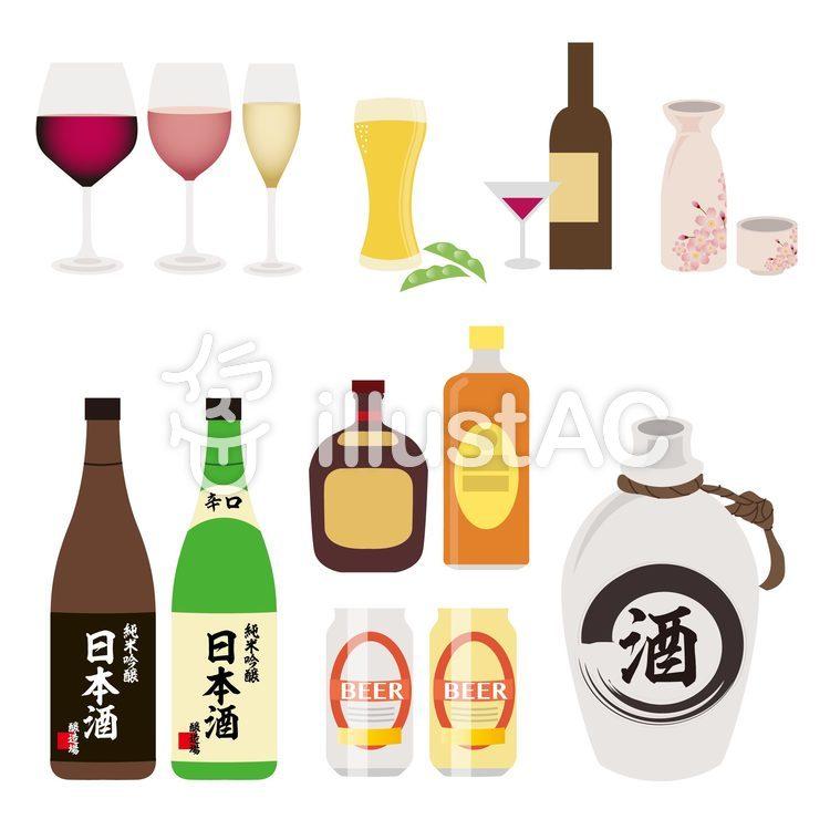 お酒イラスト No 1005896無料イラストならイラストac