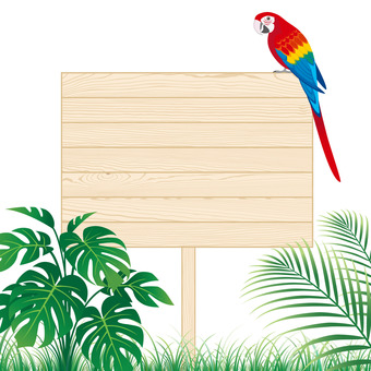 Standing signboard macaw