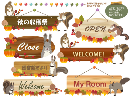 Wood sign material set 【Fall 2】