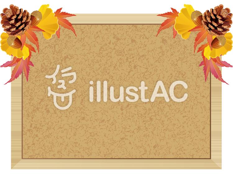 秋イメージのフレームのイラスト
