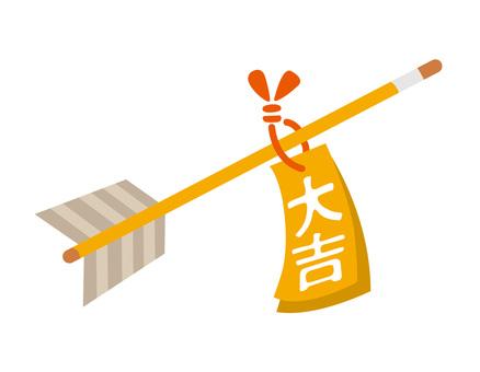Destruction arrow