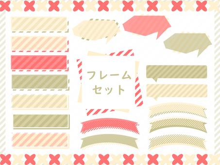 Pop illustration frame set