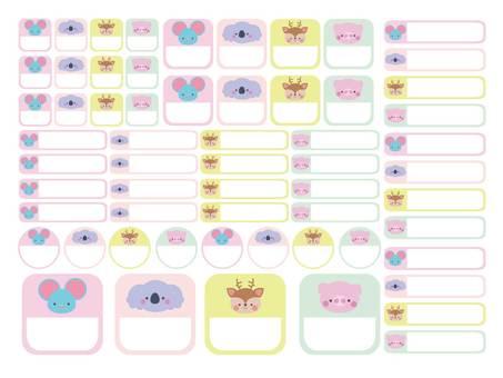 Name Sticker Mouse, Koala, Shika, Pig