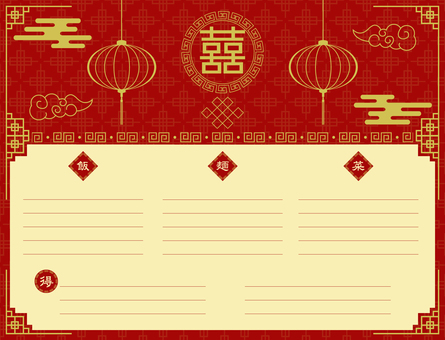 Chinese style frame: Chinese lunch menu