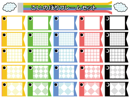 Other frame 22_ Konobori _ Icon