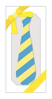 Tie gift 2