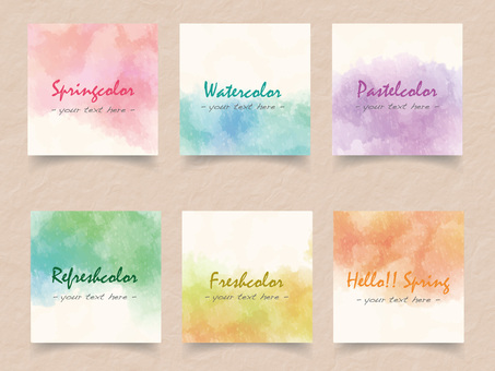 Watercolor frame set ver 07