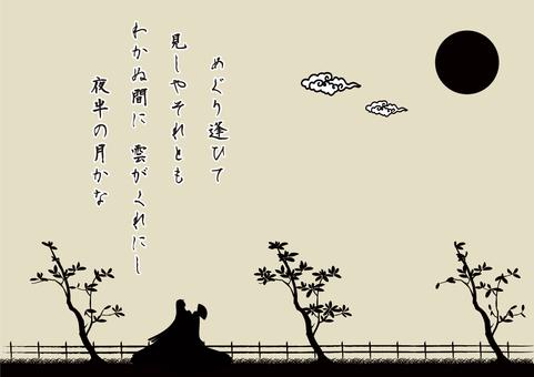 かぐや姫-No6