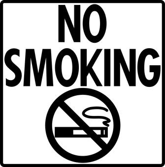 禁煙ノースモーキングマーク