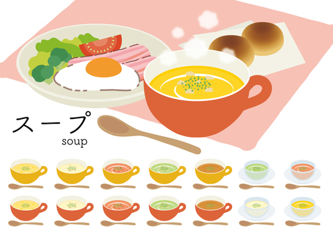Various soup set