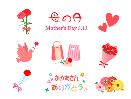 Mother's Day No. 10
